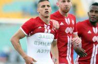 CSKA Sofia vs Riga FC Europa League