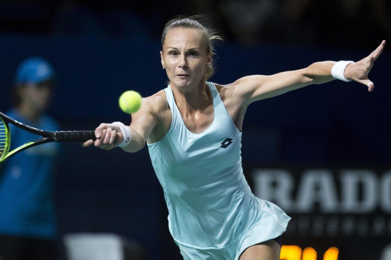 Gauff vs Rybarikova Tennis Betting Tips